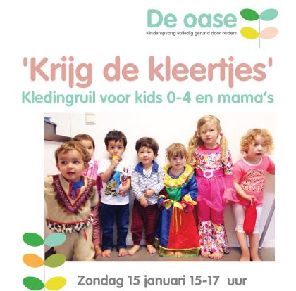 Oase-kledingruil-071216